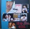 12girl_2