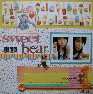 Sweet_tiny_bear