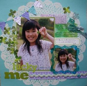 Lucky_me_2