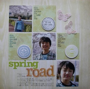 Spring_road