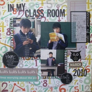 In_my_classroom