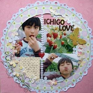 Ichigo_love_2
