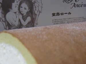Doujima_roru