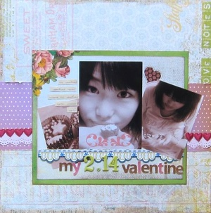 My_214_valentine
