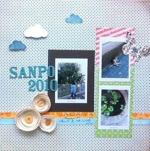 Sanpo_2010