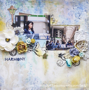 Harmony_2