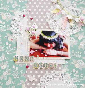 Hana_asobi