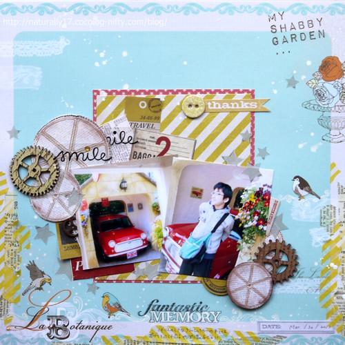 Fantastic_memory