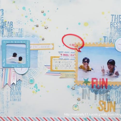 Fun_in_the_sun